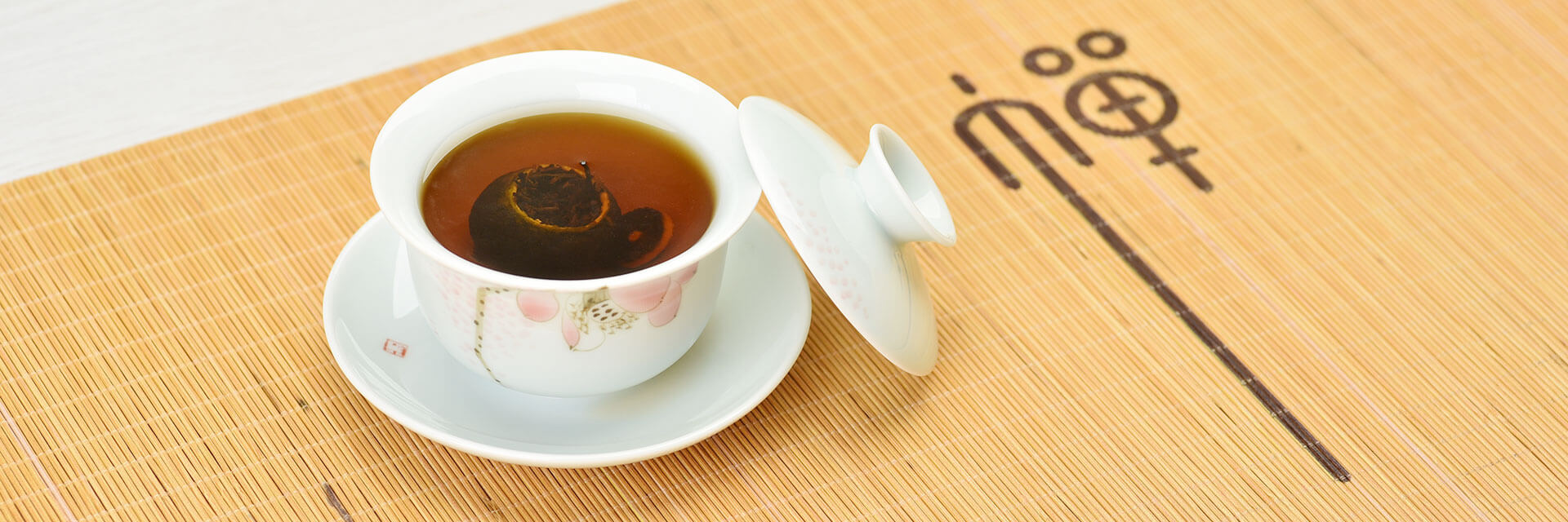 A Short Introduction to Gongfu Tea