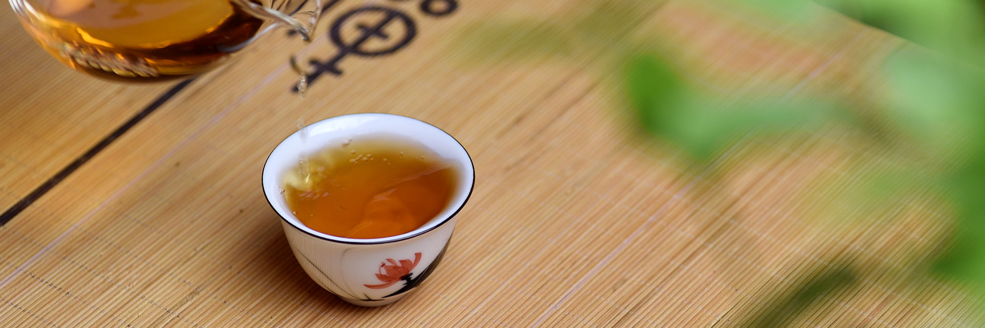 Bailin Gongfu Black Tea – An Overview
