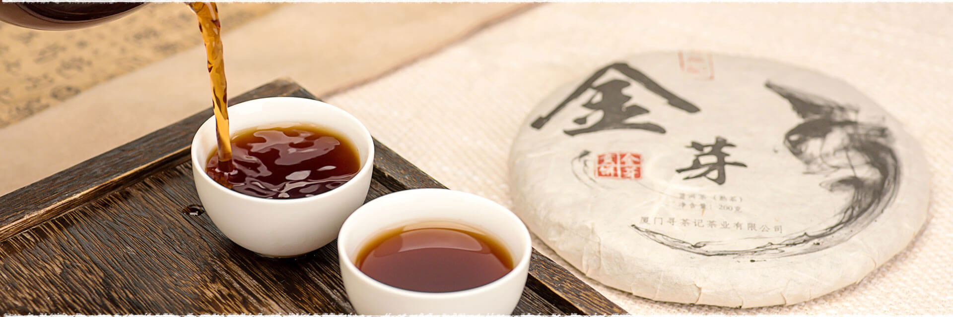 The Ideal Places and Methods for Storing Pu-erh Tea
