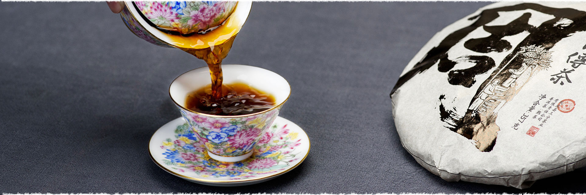 The Best Time For Picking Pu-erh Tea