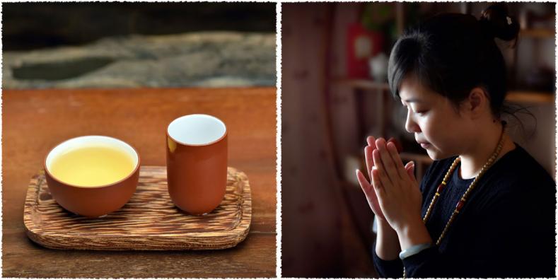Aroma tea cup