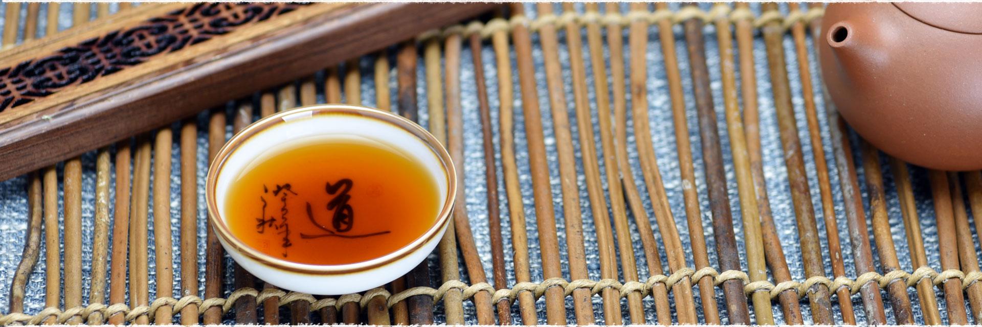 Key Elements for Puerh Tea Quality