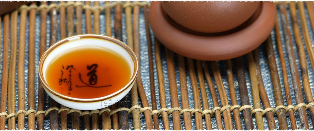 Ripe Puerh Tea