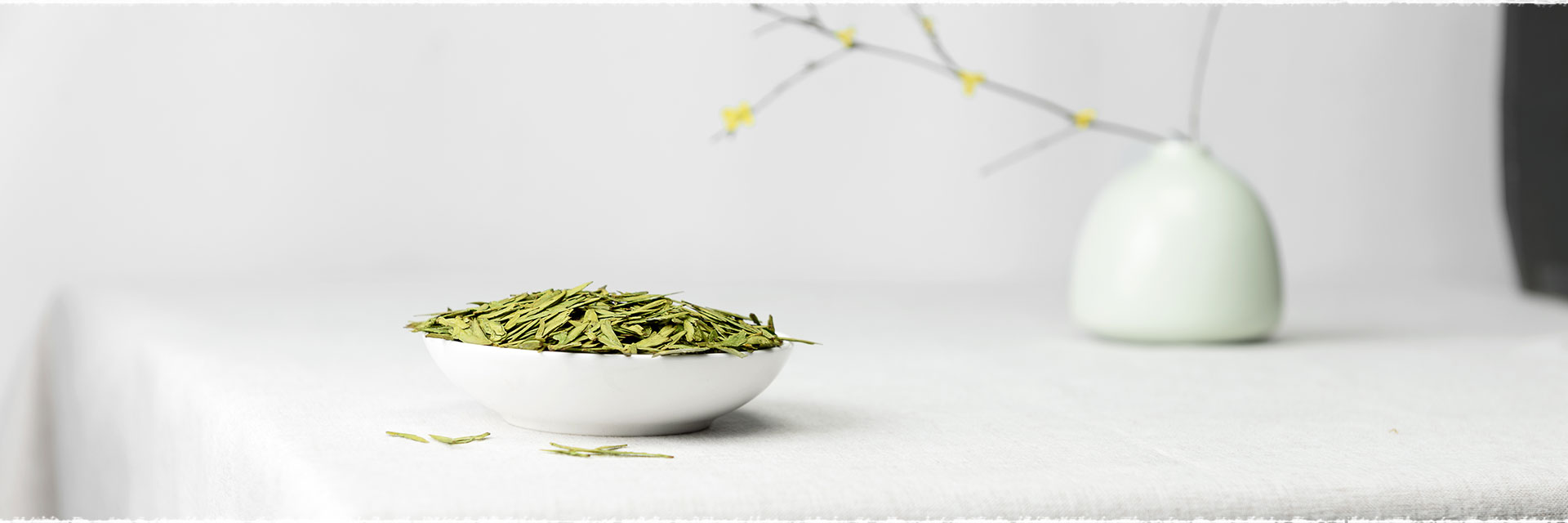 She Qian Tea, Ming Qian Tea, and Yu Qian Tea