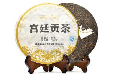 Menghai Palace Tribute Ripened Pu-erh Cake