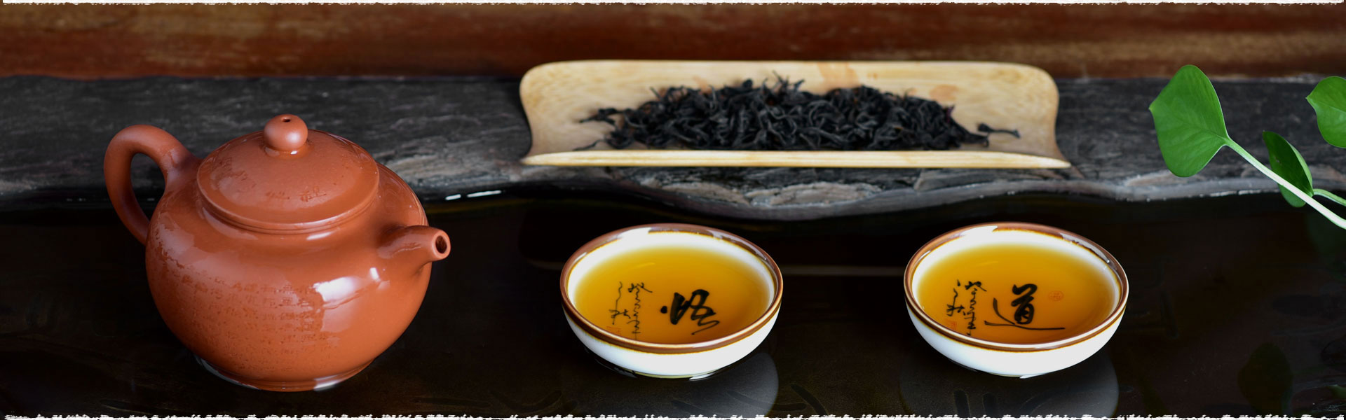 The Black Beauty of Dian Hong Tea – Ancient Wild Tree Black Tea