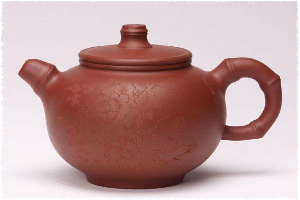Fuguizhu Teapot