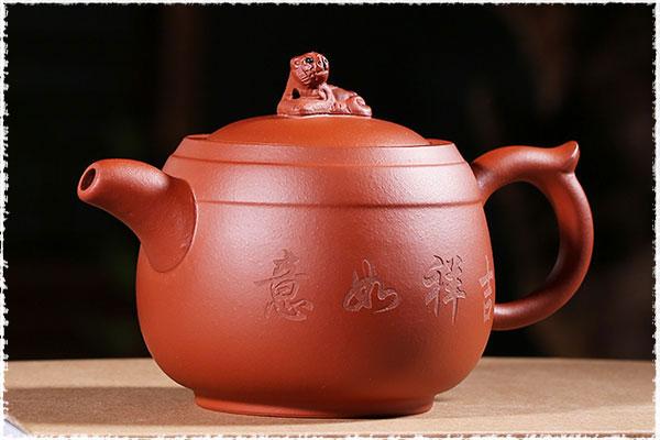 Ba Ban Teapot