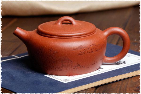 Jinglan Teapot