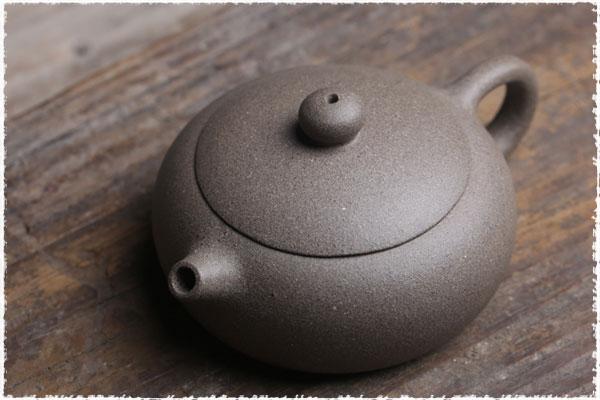 Jianzhuduan Teapot
