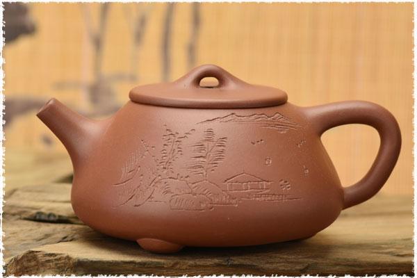 Shipiao Teapot