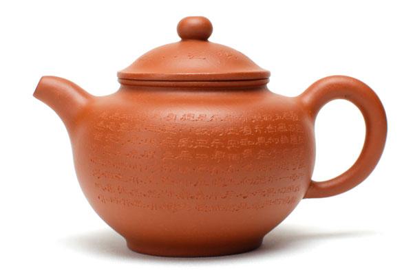 Xiaoduozi Teapot
