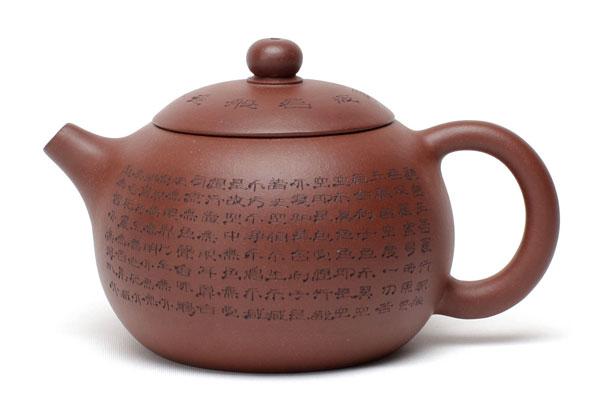 Xinjing Teapot