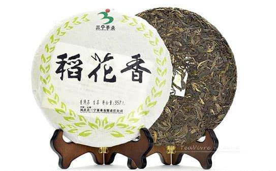 Raw Pu-erh Cake Tea
