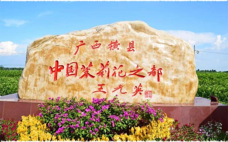 Guangxi Hengxian