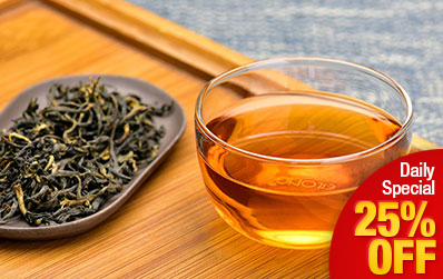 Yunnan Gongfu Fragrant Black Tea