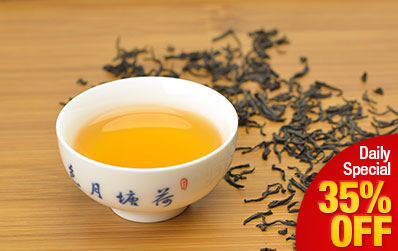 Superfine Tan Yang Gong Fu Black Tea