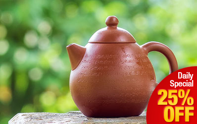 Heart Sutra Dragon Egg Yixing Zisha Teapot