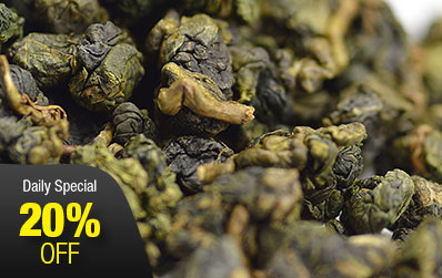 Award Winning Ali Shan Oolong Tea