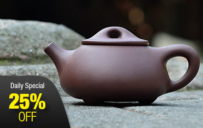 Shi Piao Yixing Purple Clay Teapot