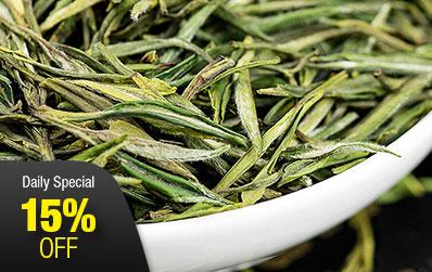 Organic Tian Mu Qing Ding Green Tea