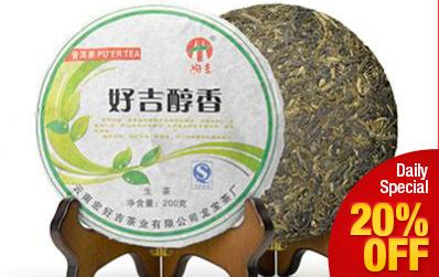Fengqing Chun Xiang Raw Pu-erh Cake Tea 2008