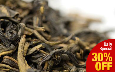 Huang Da Cha Yellow Tea