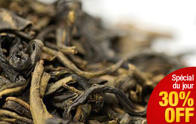 Huang Da Cha : thé jaune