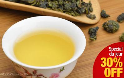 Tie Guan Yin Anxi Changkeng : Wulong
