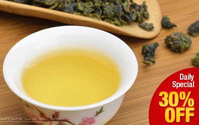"Tie Guan Yin ""Iron Goddess"" Oolong Tea"