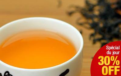 Yesheng Zheng Shan Xiao Zhong : thé noir)