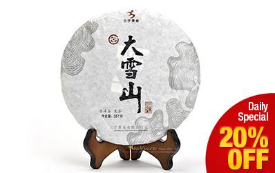 Fengqing Da Xue Shan (Big Snow Mountain) Raw Pu-erh Cake Tea 2017