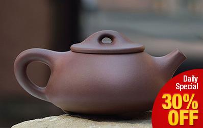 Shi Piao Yixing Purple Clay (Zi Sha) Teapot