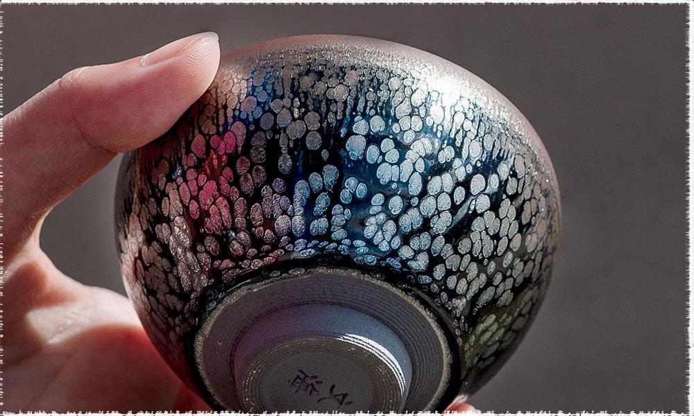 Oil Spot Jianzhan Cup