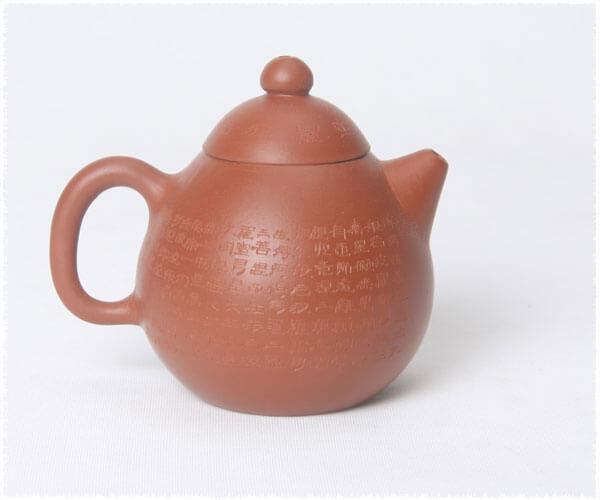 Long Dan Teapot