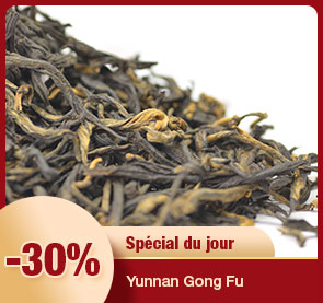 Yunnan Gong Fu : thé noir