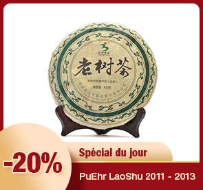 PuEhr Sheng LaoShu 2011 - 2013