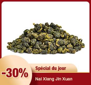 Nai Xiang Jin Xuan
