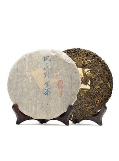 Fengqing Wild Tree Yesheng Raw Pu-erh Tea Cake 2014