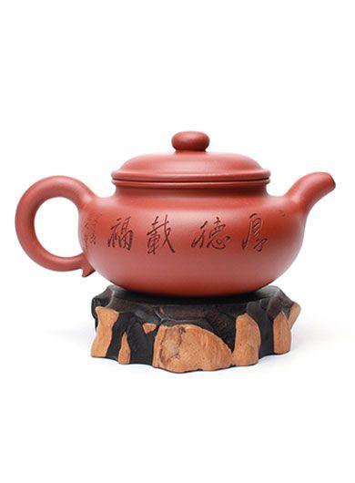 Handmade Fanggu Yixing Zisha Teapot 450ml