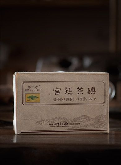 Palace Ripened Pu-erh Brick Tea 2007 Category