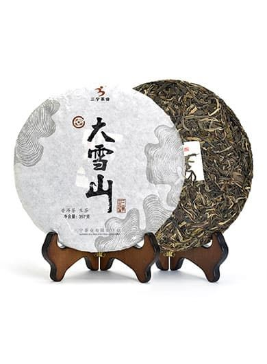 Fengqing Da Xue Shan (Big Snow Mountain) Raw Pu-erh Cake Tea 2016