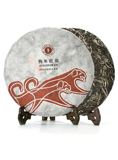 Menghai Raw Pu-erh Cake Tea 2018 - Dog Year