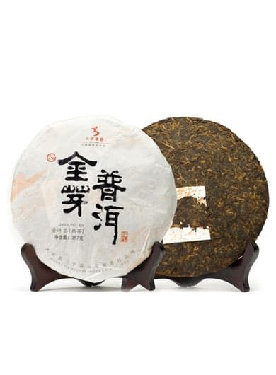 Fengqing Golden Buds Ripened Pu-erh Cake Tea 2013