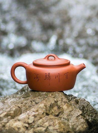 Handmade Landscape Engrave Jing Lan Yixing Teapot