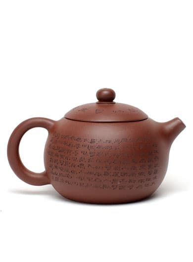 Hand-made Heart Sutra Xi Shi Yixing Teapot