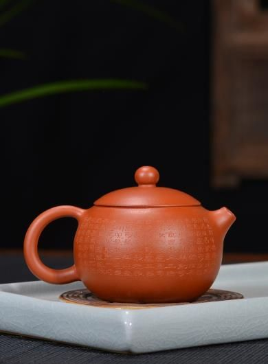 Hand-made Heart Sutra Xi Shi Yixing Teapot 130ml