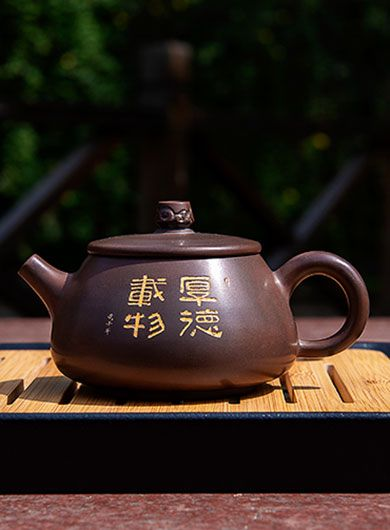 Handmade Qinzhou Nixing Pottery Teapot Houde Zaiwu