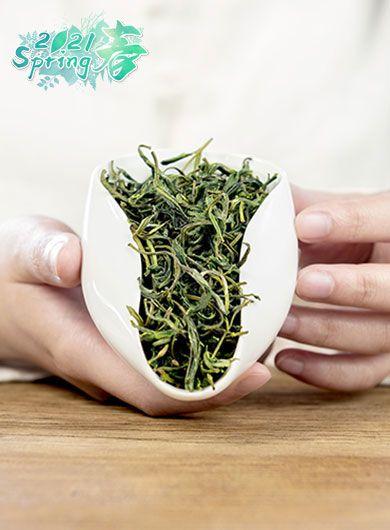 Huang Shan Mao Feng Green Tea Category
