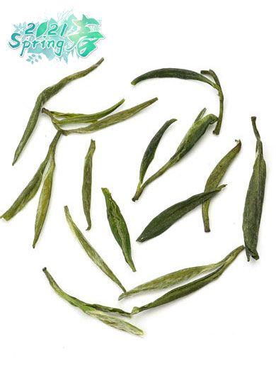 Huo Shan Huang Ya Yellow Tea 1